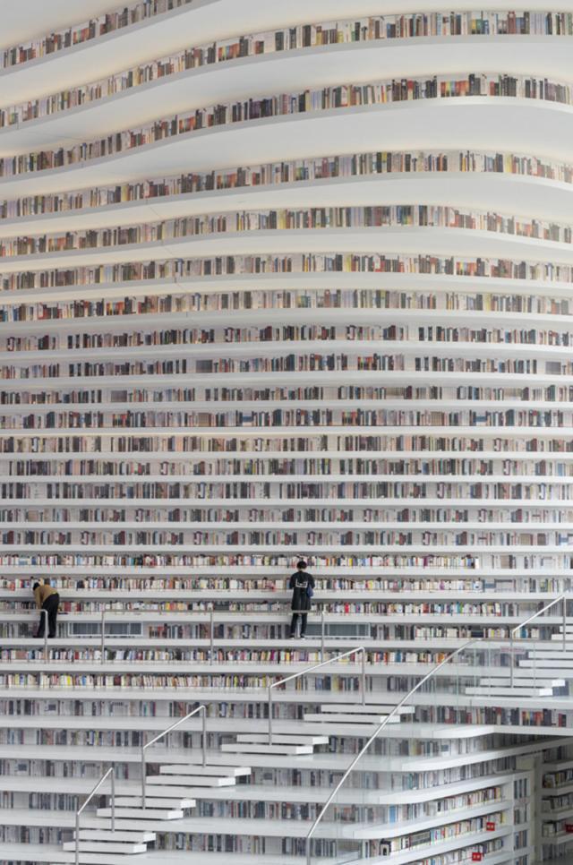 El Ojo, una nueva biblioteca china 4