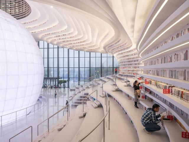 El Ojo, una nueva biblioteca china 5