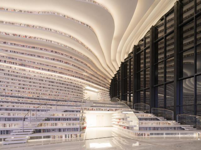 El Ojo, una nueva biblioteca china 6