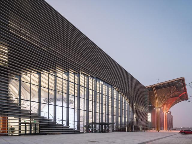 El Ojo, una nueva biblioteca china 7