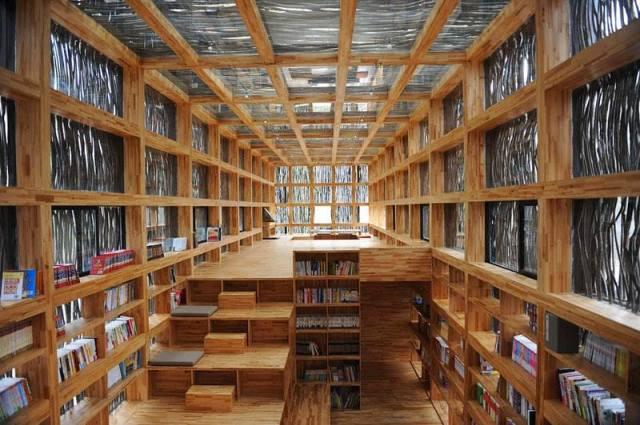 Biblioteca Liyuan, Pekín