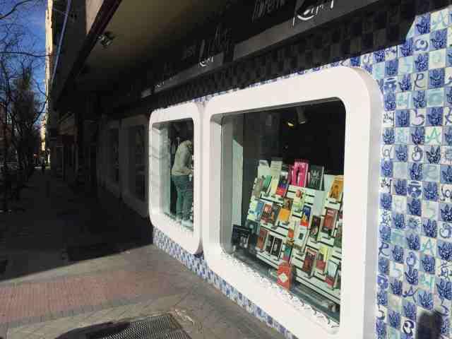 Librería Rafael Alberti. Madrid 3