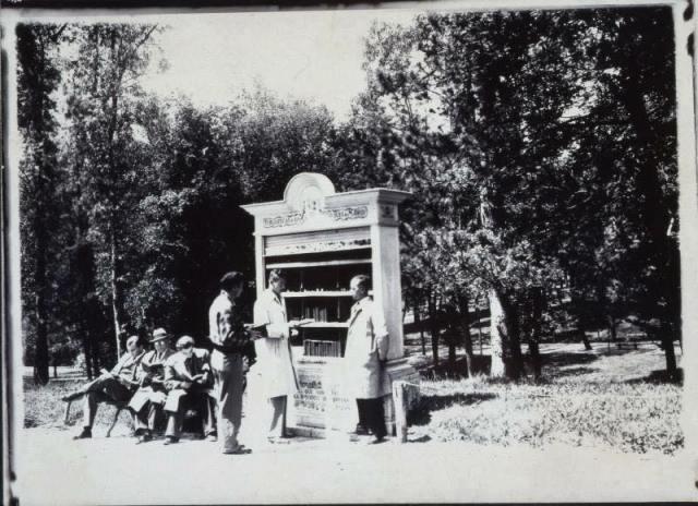 Antigua biblioteca pública situada en el parque del Retiro (Madrid).