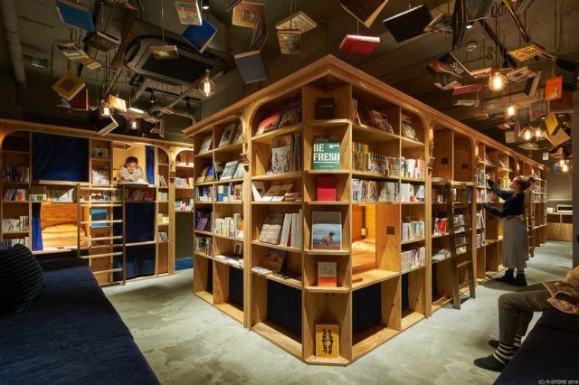 Hostal librería de Kyoto 1