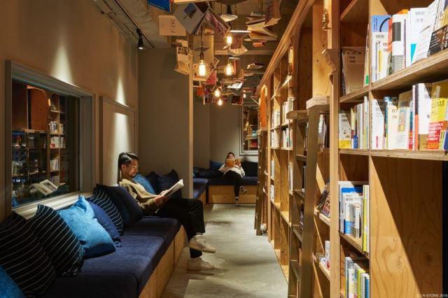 Hostal librería de Kyoto 3