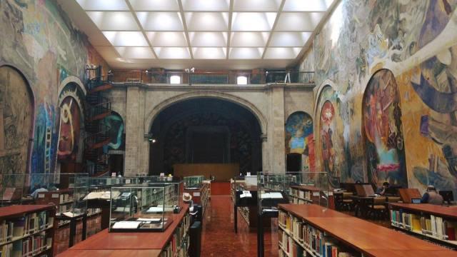 Biblioteca Sebastián Lerdo de Tejada