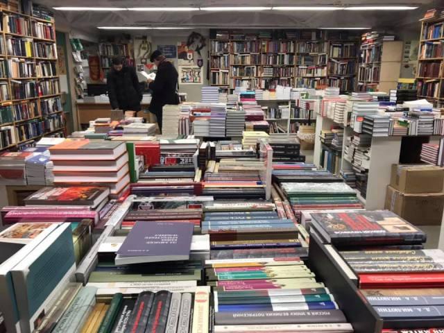 Librería de Moscú 2