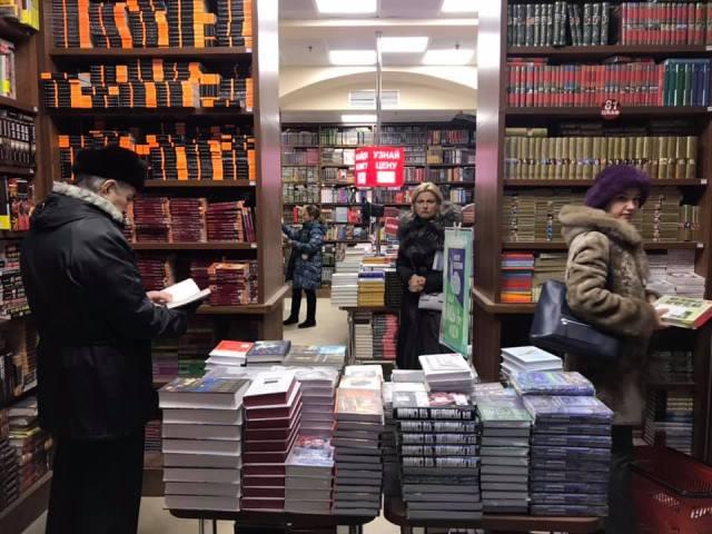 Librería de Moscú 3