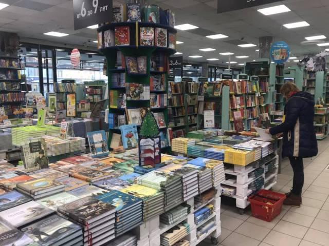 Librería de Moscú 4